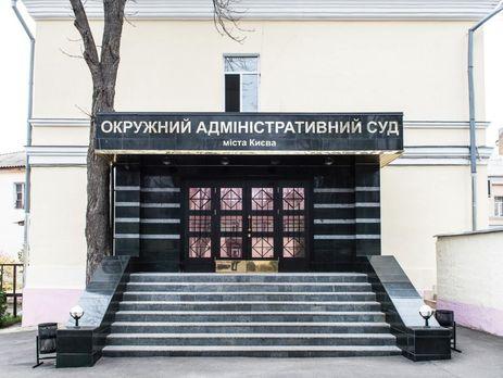 Киевский суд запретил переименование проспекта Ватутина