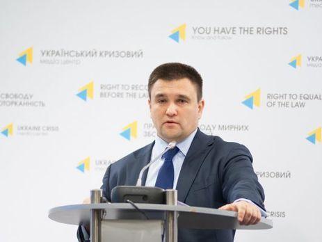 Минюст Нидерландов подписал закон обассоциации Украина-ЕС