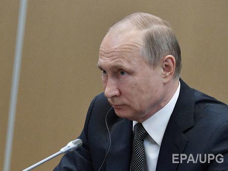 Владимир Путин объявил обошибке Михаила Горбачёва вотношении НАТО