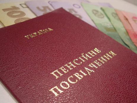 Государственная пенсия по старости определение