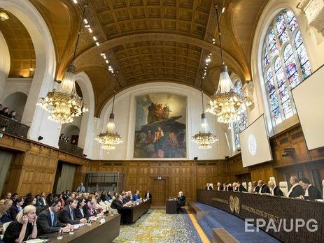 Суд ООН вГааге подтвердил новые обязательства стран— Украина против Российской Федерации