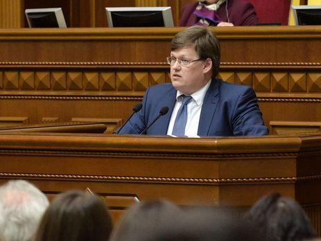Розенко каже що люди повинні звернутися в управління соціального захисту