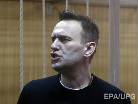Мосгорсуд сегодня рассмотрит жалобу наарест Навального на30 суток