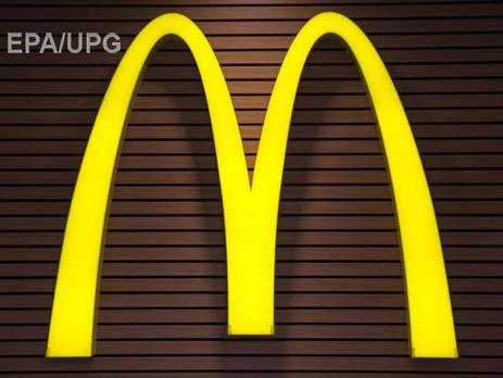 МОК закончил  сотрудничество скрупнейшей сетью ресторанов скорого  питания