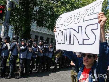 Невідомі зламали сайт ЛГБТ-руху і розмістили текст зпогрозами