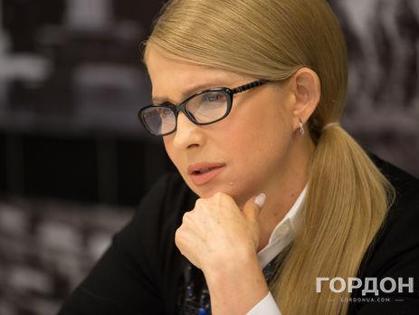 Тимошенко: Я очень редко плачу