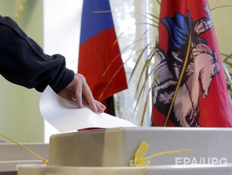 В Российской Федерации  выборы президента могут пройти без интернациональных  наблюдателей