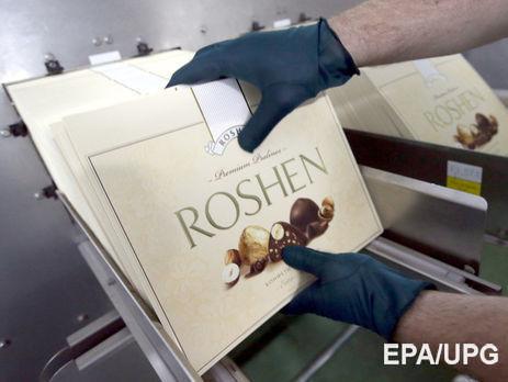 Фабрика Roshen вЛипецке навсе 100% прекратила работу