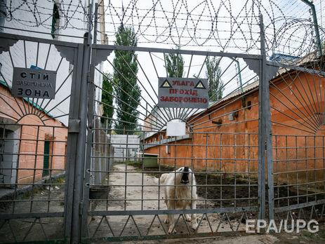 Комитет по предотвращению пыток посетил украинские тюрьмы в ноябре 2016 года