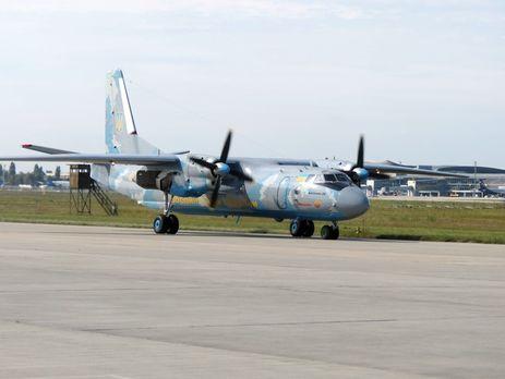 У Борисполі розташований військовий аеродром