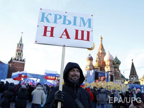 Россияне предпочли аннексированному Крыму отдых в Турции