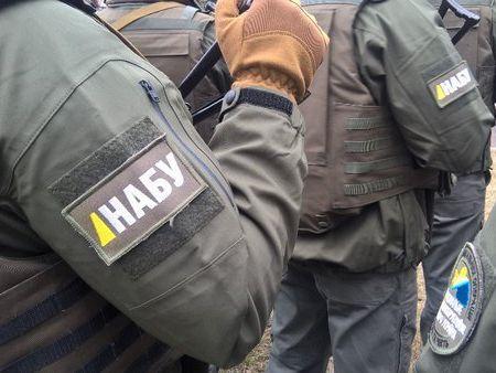 Взятка, накоторой задержали охранника Розенблата, предназначалась двум нардепам— НАБУ