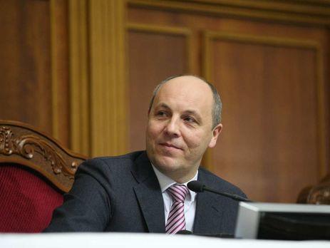 Парубій підкреслив що законопроект передбачає визнання зайнятих сепаратистами районів окупованими