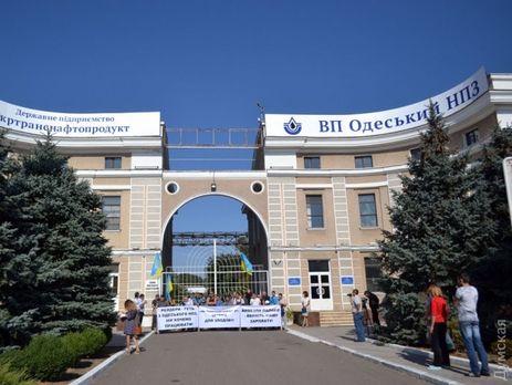 Завод Курченко передали в ведение Кабмина