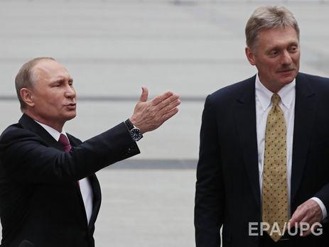 Путін показав у фільмі Олівера Стоуна фейкове відео— ЗМІ