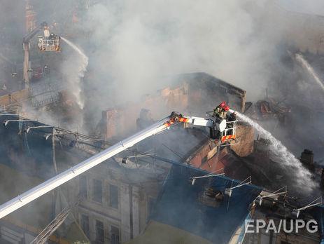 Пожар наКрещатике: вГСЧС проинформировали обугрозе разрушения здания