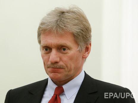 УКремлі повідомили, коли відбудеться телефонна розмова «нормандської четвірки»