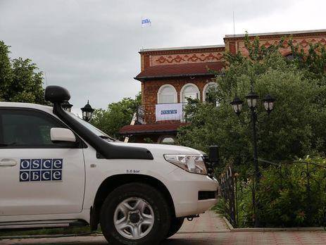 СММ ОБСЕ открыла новейшую патрульную базу вПопасной