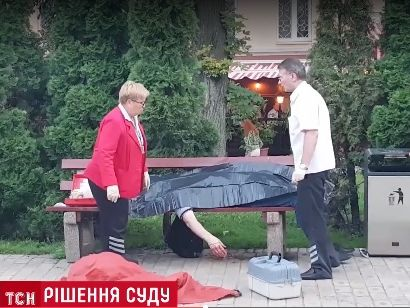 Підозрюваного увбивстві ветерана АТО вКиєві взяли під арешт