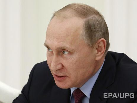 Путин прибыл ваннексированный Крым