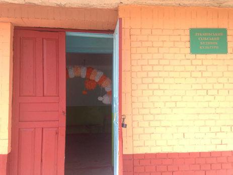 Выпускной бал вНиколаевской области закончился кровавыми разборками сострельбой
