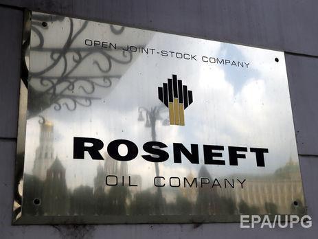 Насерверы «Роснефти» совершена мощная хакерская атака