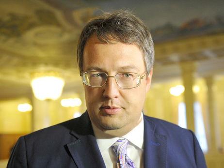 МВД: Кибератаку вгосударстве Украина организовали русские спецслужбы