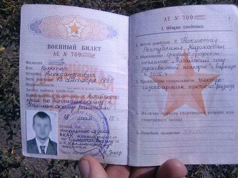 Кремль примет меры для защиты схваченного вУкраинском государстве жителя России