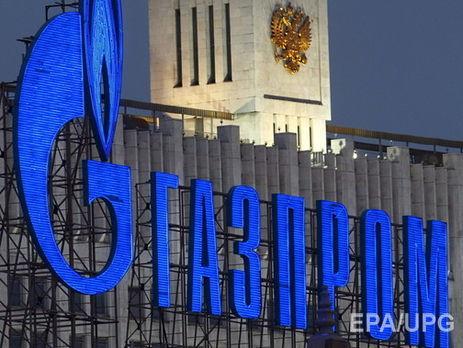 Источники Reuters сказали, что глобальная хакерская атака задела «Газпром»