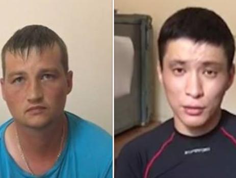 """ГПСУ: """"Украинские пограничники задержали двух военных погранслужбы ФСБ РФ"""""""