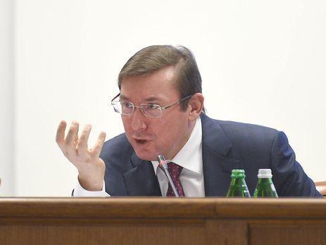 Луценко: миблизькі дорозкриття справи про вбивство Вороненкова