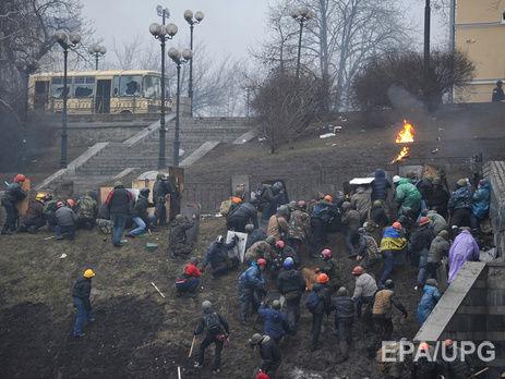 Встолице франции украинку осудили закритику пророссийского пропагандиста