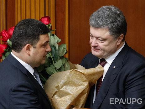 Гройсман объявил, что национализация ПриватБанка была невинтересах украинцев