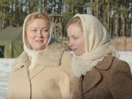ВУкраине запретили показ украинского сериала и русского фильма