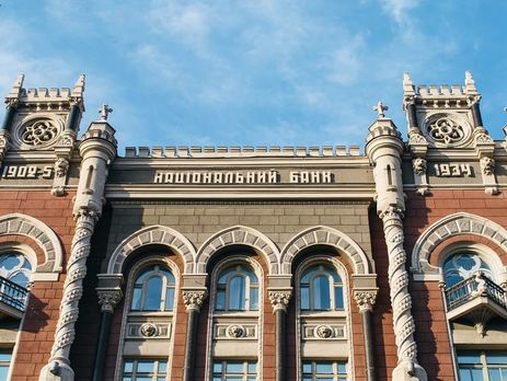 Банковская система Украины потерпела провал занесколько последних лет — ВНБУ ужаснулись