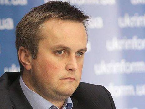 Холодницький анонсував «ще більше» подань нанародних депутатів