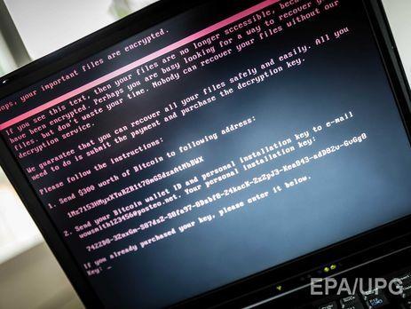 Хакеры, называющие себя авторами вируса Petya, сделали первое заявление: вымогают $256 000