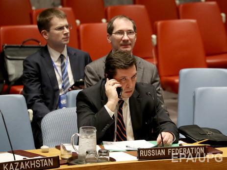 Обстановка между Россией иСША накаляется— Совбез ООН