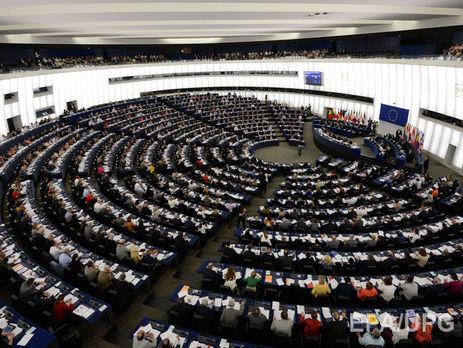 Европарламент принял резолюцию против вступления Турции вЕС