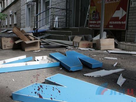 Уцентрі окупованого Луганська прогримів вибух— ЗМІ