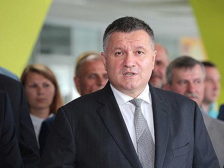 Аваков: Україна готова надати Італії всі документи щодо Марківа