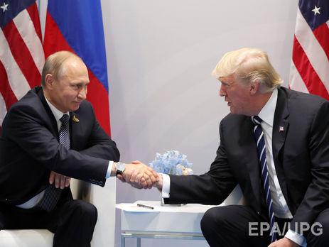 Ж ны президентов в секс видео