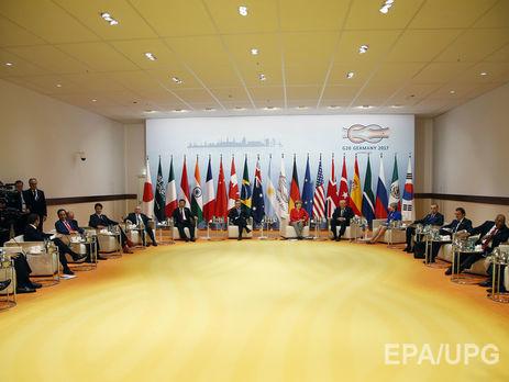 Лидеры G20 усиливают противодействие терроризму