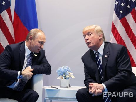 парни друг друга росия