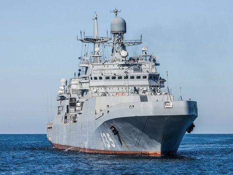 Латвия нашла русские военные корабли около собственных границ