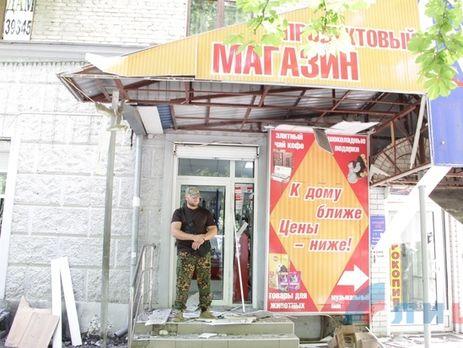 Национальная полиция соболезнует семье сотрудницы, погибшей при теракте— ЛНР