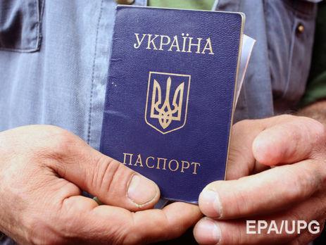 Дума: Чтобы получить паспорт РФ, украинцу нужно отказаться отгражданства