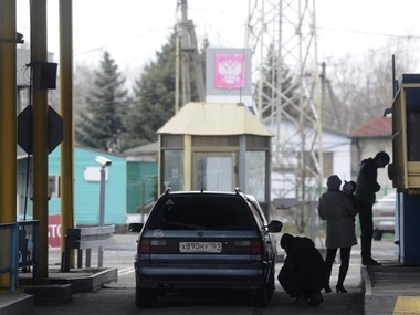 Из Крыма в Украину: 1 кругов ада и 12 часов на границе