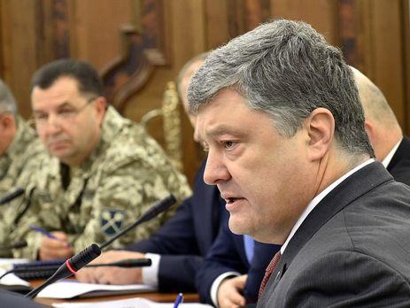Порошенко: Украина вводит биометрический контроль для всех