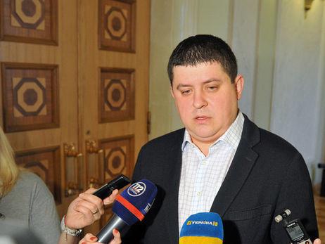 «Народний фронт» підтримає зняття недоторканності з6 нардепів,— Геращенко